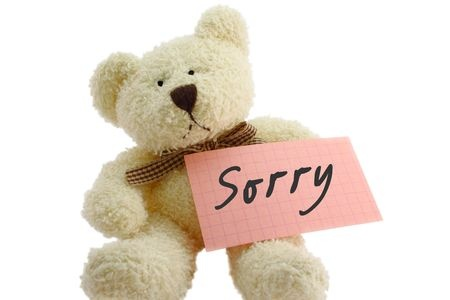 Прошка